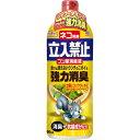 アースガーデン ネコ専用立入禁止 フン尿消臭液(1000mL)