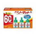 アース ノーマット 取替えボトル 60日用 無香料(3本入)