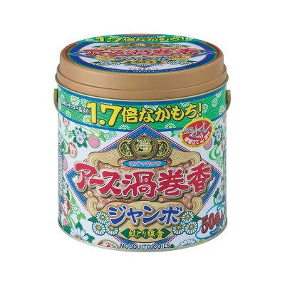 アース渦巻香 蚊取り線香 長時間タイプ ジャンボ缶入(50巻)