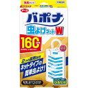 バポナ 虫よけネットW 160日用(1コ入)