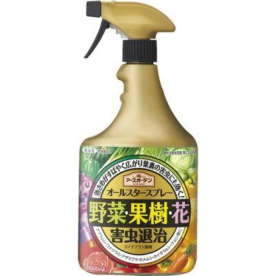 アースガーデン 園芸用殺虫剤 オールスタースプレー(1000ml)