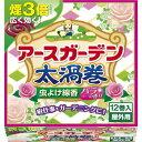 アースガーデン 太渦巻 バラの香り 12巻入