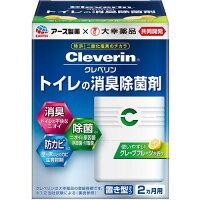 クレベリン トイレの消臭除菌剤 グレープフルーツの香り(100g)