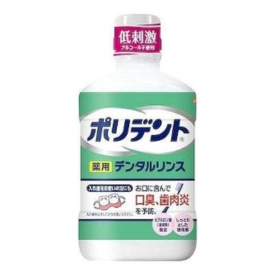 ポリデント 薬用デンタルリンス マウスウォッシュ(360ml)