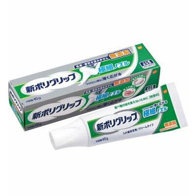 新ポリグリップ 極細ノズル 無添加 部分・総入れ歯安定剤(40g)