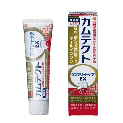 カムテクト コンプリートケアEX 歯周病(歯肉炎・歯槽膿漏)予防 歯磨き粉(105g)