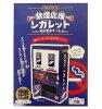 オリオン 禁煙応援シガレット組立て販売キッド 6箱