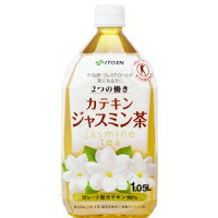 伊藤園 2つの働き カテキンジャスミン茶 1.050L