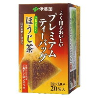 伊藤園 おーいお茶 プレミアムティーバッグ 一番茶入りほうじ茶(1.8g*20袋入)