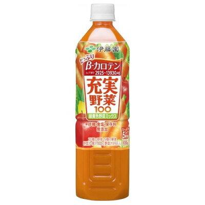 伊藤園 充実野菜 緑黄色野菜ミックス(930g*12本入)