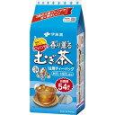伊藤園 香り薫る むぎ茶 ティーバッグ 54袋