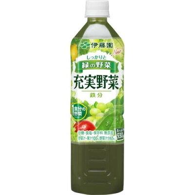 伊藤園 充実野菜 緑の野菜ミックス(930g*12本入)