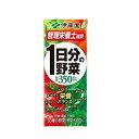 伊藤園 1日分の野菜 200X24