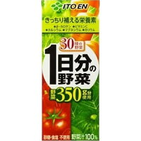 伊藤園 1日分の野菜テトラ ケース売り 200X24