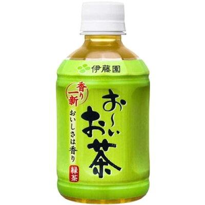 伊藤園 おーいお茶 緑茶(280ml*24本入)