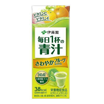 伊藤園 毎日1杯の青汁 さわやかフルーツミックス 200ml