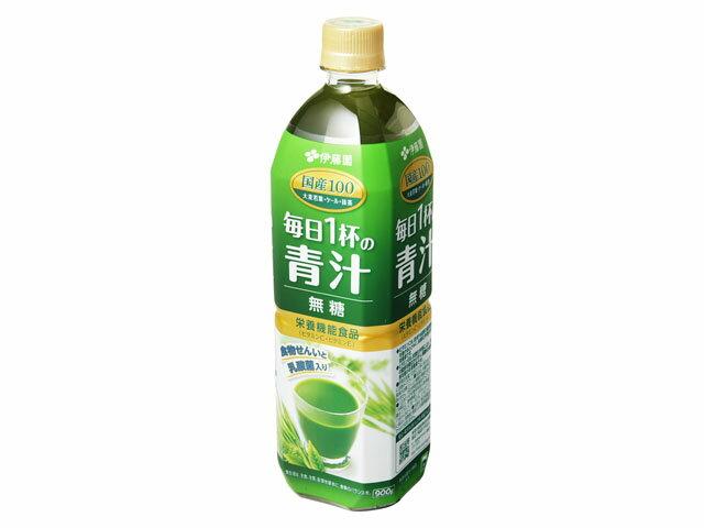 汁 杯 伊藤園 の 青 1 毎日