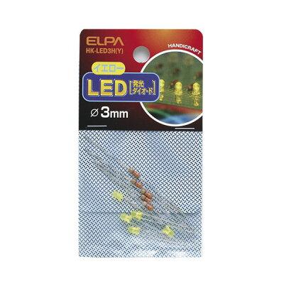 朝日電器 ELPA HK-LED3H-Y LED 3MM キ HKLED3HY