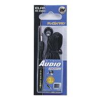 エルパ(ELPA) テレビ用イヤホン 3m RE-03(BK) ブラック