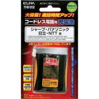 エルパ 電話機用充電池 THB-002(1コ入)