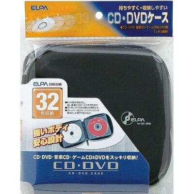 エルパ CD/DVDケース CDKE-32(BK)(1コ入)