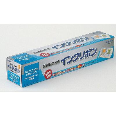エルパ ファックスインクリボン FIR-P41(1コ入)