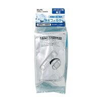 朝日電器 ELPA エルパ 製氷機浄水フィルター パナソニック冷蔵庫用 CNRMJ-108850H