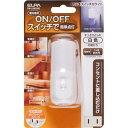 エルパ(ELPA) LEDスイッチ付ライト 白色 PM-LSW1(W)(1台)