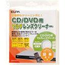 エルパ CD/DVDマルチレンズクリーナー CDM-D100(1コ入)