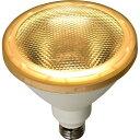 エルパ LED電球 ビーム球形 1000ルーメン E26 電球色 LDR15L-M-G051(1コ入)