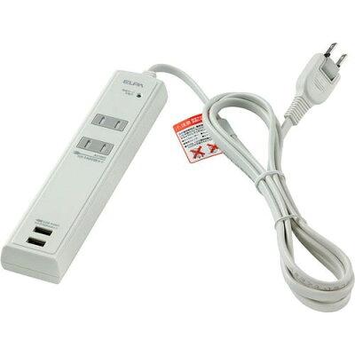 エルパ(ELPA) USB給電コード付タップ USB2個口+コンセント2個口 2m WBT-USB2022SB(1コ入)