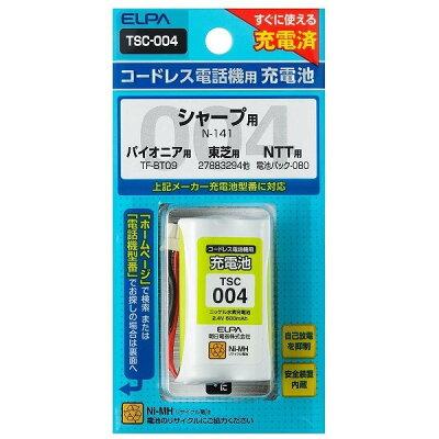 電話機用充電池 TSC-004(1コ)