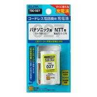 電話機用充電池 TSC-027(1コ)