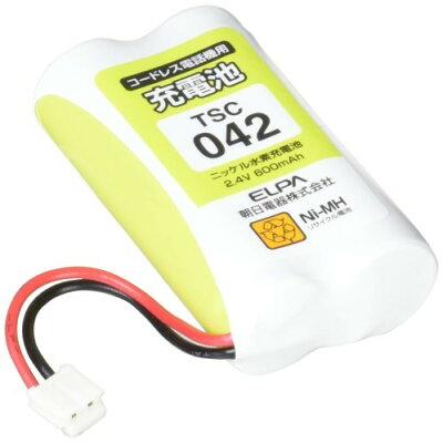 電話機用充電池 TSC-042(1コ)