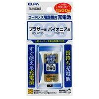ELPA エルパ コードレス子機用充電池 大容量タイプ TSA090BKS