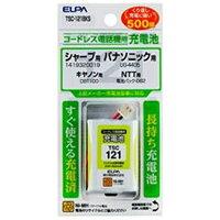 ELPA エルパ コードレス子機用充電池 TSC121BKS