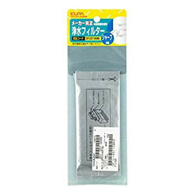朝日電器 ELPA 201337-0086H 冷蔵庫フィルターSH 2013370086H