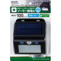 ELPA LEDセンサーウォールライト ESL-K101SL(W)(1コ入)
