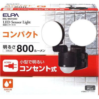 エルパ AC100V LEDセンサーライト ESL-SS412AC(1コ入)