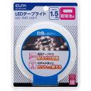 エルパ(ELPA) LEDテープライト 乾電池式 1.5m 白色 ELT-BT150W(1個)