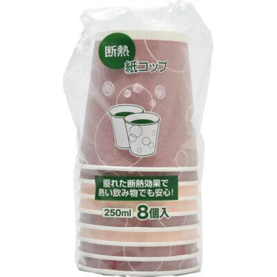 断熱紙コップ 2色アソート(8コ入)