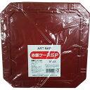 赤飯ケース KAL-951(5枚入)