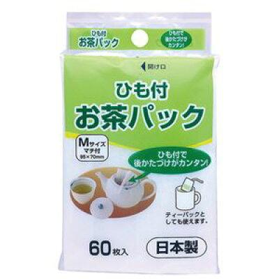 紐付きお茶パック M KS-001 60枚