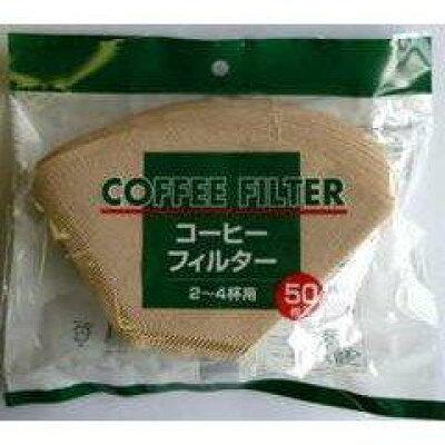 アート 無漂白コーヒーフィルター 50枚
