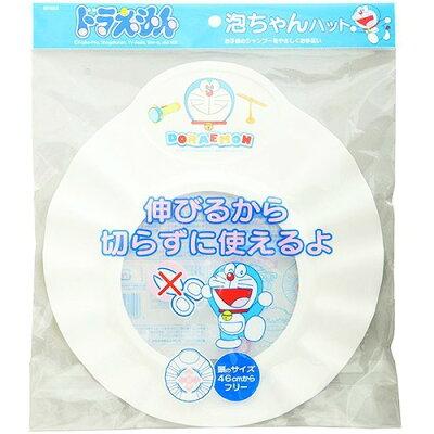 アイセン ドラえもん 泡ちゃんハット BD023(1コ入)
