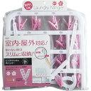アイセン ピンチからまん角ハンガー36P ピンク