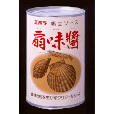 エバラ食品工業 帆立ソース 扇味醤