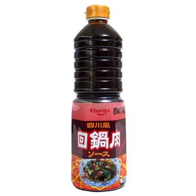 エバラ食品工業 厨房応援団四川風回鍋肉ソース 1L