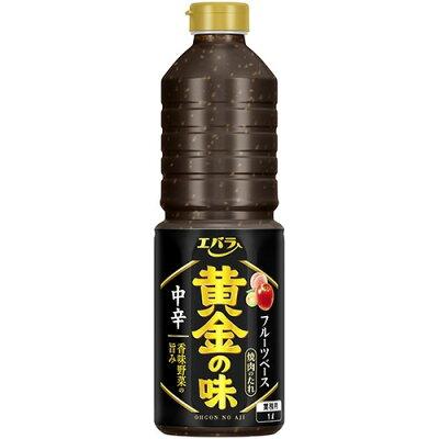 エバラ 黄金の味 中辛(1L)