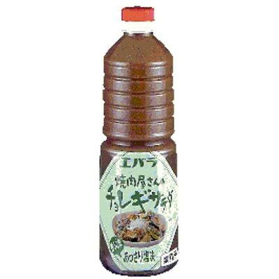 エバラ食品工業 チョレギサラダ あっさり塩味 1L